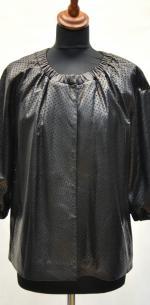 перфорированная кожаная куртка